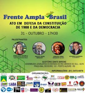 Senador Paulo Paim será um dos palestrantes do evento, na Assembleia Legislativa do RS